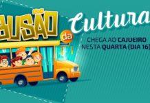 Exibição acontece na Praça do Cajueiro a partir das 18h30